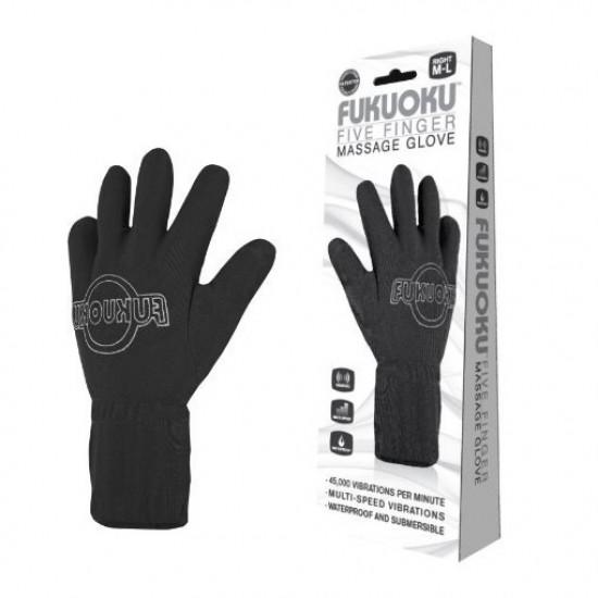 Fukuoku Vibrating Five Finger Massage Glove  Left Hand
